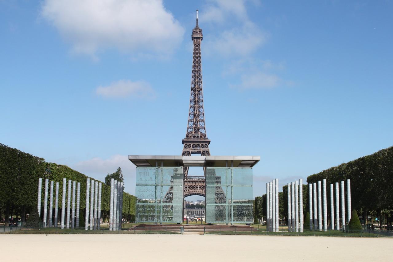 Hotel Beaugrenelle Tour Eiffel - PARIS